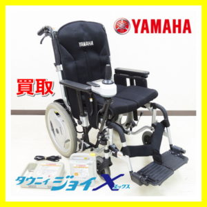 買取 ヤマハ X0D1 タウニィジョイX  電動車椅子 YAMAHA XOD1